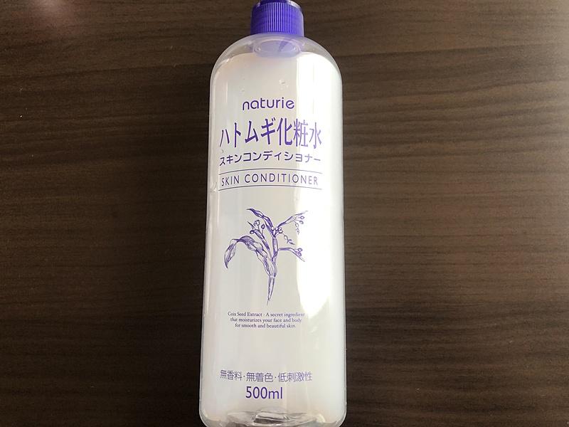 ハトムギ化粧水 さっぱりした化粧水で全身使えます!