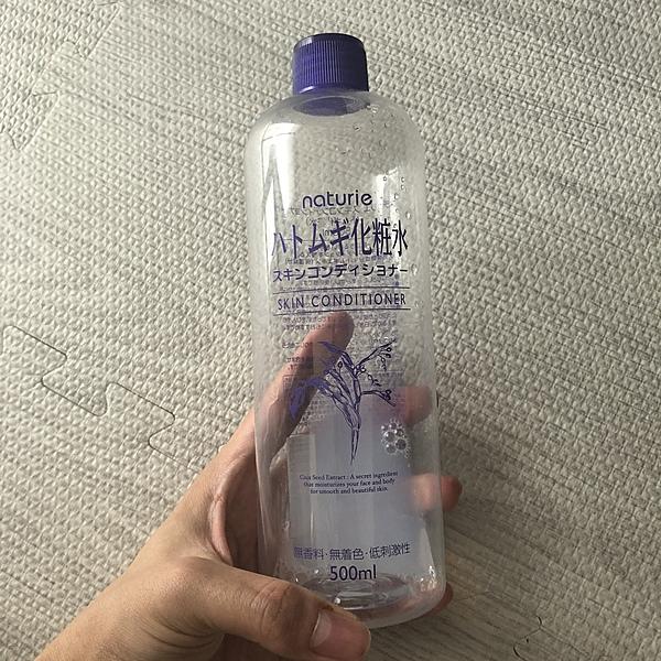 スキンコンディショナーh  ハトムギ化粧水 バシャバシャ使える!水々しい化粧水!
